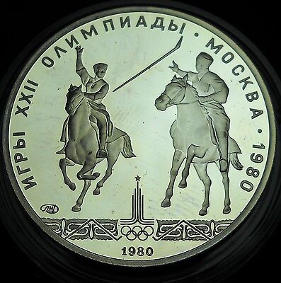 Soviet Union, Russia, 1980 5 Roubles. Olympics,  World - Foreign Silver Coin. #