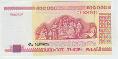 Belarus 500000 Rubles 1998 Pick 18 Radar# 5269625