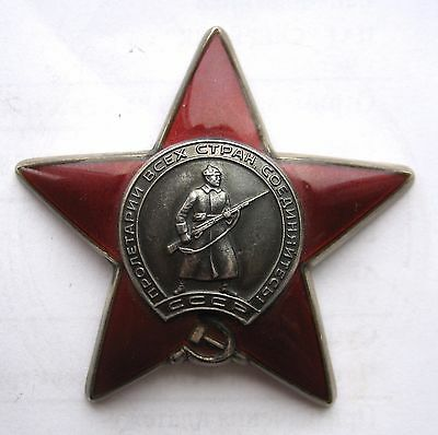 Russian SOVIET ARMY WWII 1956 ORDER RED STAR #3445094 PERFECT MINT RARE