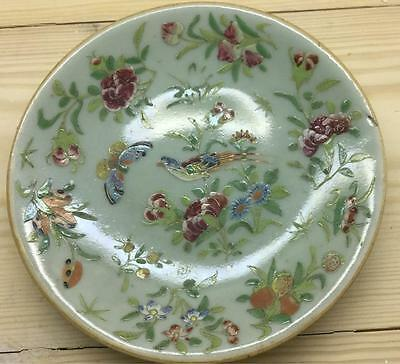 Antique Chinese Enameled Celadon Porcelain Plate