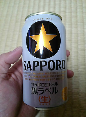 Sapporo Kuro-Label Japanese beer empty can top opened 350ml Japan