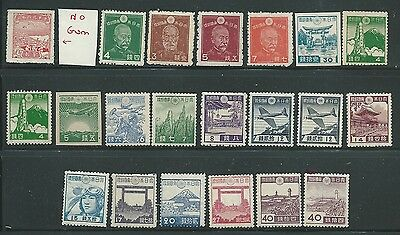 Japan Unchecked Lot Earlier Mnh Fresh
