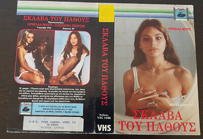 ORNELLA MUTI RARE RETRO FILM COVER VHS RETRO Appassionata (1974, also known as