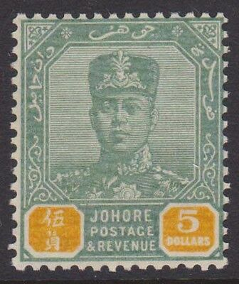 MALAYA JOHORE KGVI 1941 Issue $5 SG124a Thin Striated Paper Fresh Never Hinged