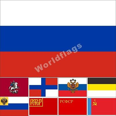 Russia Historical Flag 3X5FT Moscow Russia Oryol Romanov Empire Russian SFSR