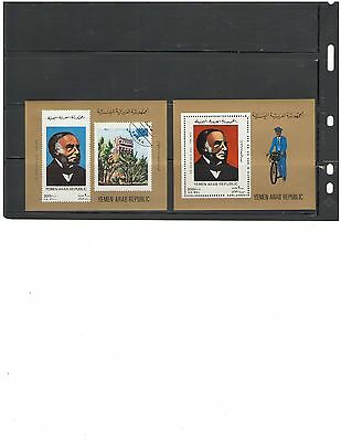 YEMEN: Sc.401-402/** ROWLAND HILL-STAMP CENT**/  2 SOV SHEETS ONLY- MNH.