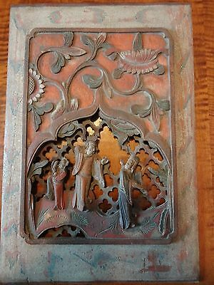 "Antique Carved Panel From Chinese Wedding Bed 10"" Wide X 15"" High"