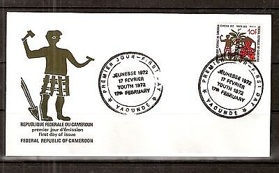 Cameroun Cameroon 1972 YOUTH FDC