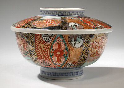 Vintage Japanese Imari Covered Rice Soup Bowl  Intricate Hand Painted Signed