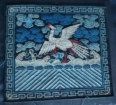 Antique Chinese Embroidery Qing Dynasty c18th century.Silk Panel..