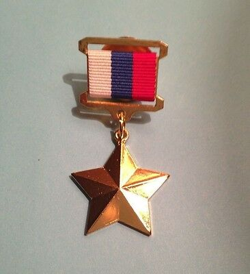 "The Gold Star Medal "" Hero Of The Russian Federation"""