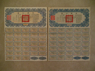 1937 CHINA LIBERTY BOND $10 $5 26th YR UNCANCELLED FULL COUPONS CHINESE REPUBLIC