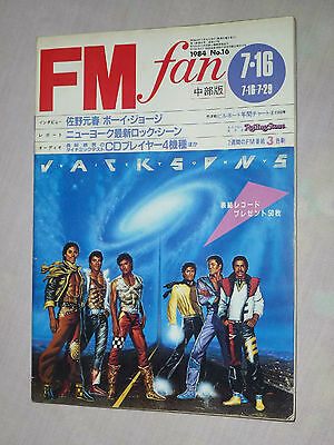 FM fan Japan Magazine 1984 16 CULTURE CLUB JERMAINE JACKSON ALARM EURYTHMICS GR
