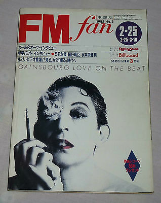 FM fan Japan Magazine 1985 5 ! Sting Limahl Jimmy Page Hall & Oates Vaughan