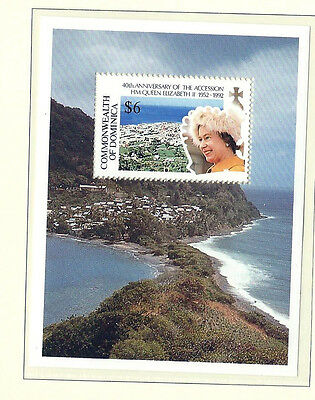 DOMINICA -1992 - £6 Mini Sheet - 40th ANNIVERSARY OF QUEEN'S ACCESSION  Mint MNH