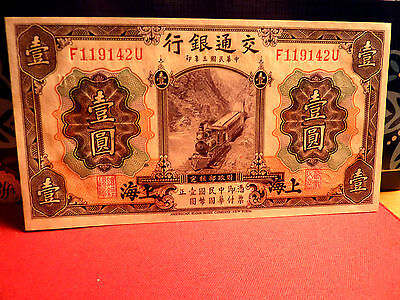 China Bank of Communications 1 Yuan Shanghai 1914  UNC