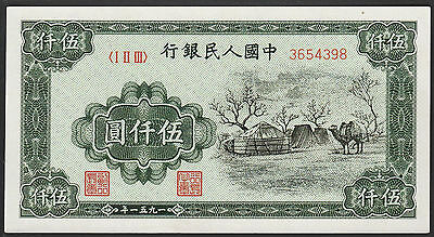 R60 CHINA 5,000 yuan 1951, P857B, UNC, reprint for extremely SCARCE note!