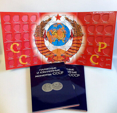 ALBUM for Soviet Russian Commemorative 64 coins USSR RUBLE 1965-1991