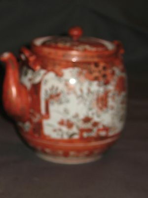 Antique Kutani Tea Pot With Lid-Hand Painted