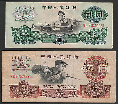 R10 CHINA 2-5 yuan 1960, P875a & P876a, F-VF, Very high value lot!