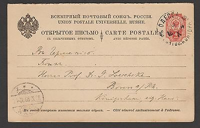 Russia Postcard Open Letter Postal Stationery Postmarks Franking Variety /102
