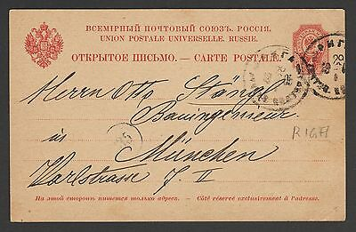 Russia Stamps Postcard Postal Stationery Postmarks Franking Variety /103