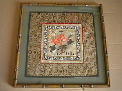 Vintage Embroidery Chinese or japanese with original frame 1940s