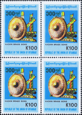 """Native Instruments """"REPUBLIC OF THE UNION OF MYANMAR"""" -BLOCK OF 4- (MNH)"""
