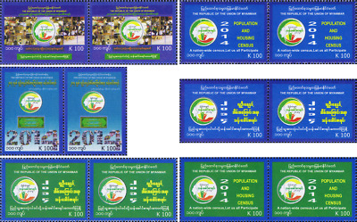 Myanmar Census 2014 (II) -PAIR- (MNH)