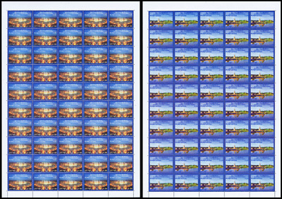 66th Anniversary of Independence Day -SHEET (II)- (MNH)