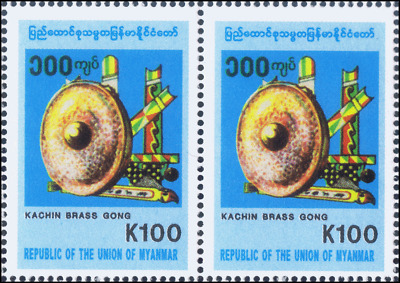 """Native Instruments """"REPUBLIC OF THE UNION OF MYANMAR"""" -PAIR- (MNH)"""