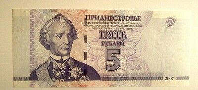 Banknote Transnistria 5 Rublei 2007 Issue Unc Condition