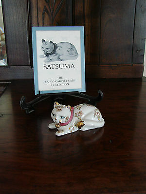 Franklin Mint**Curio Cabinet Cats**SATSUMA** With Brochure 1st Series MINT