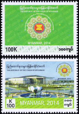 ASEAN Summit Conference, Naypyidaw (MNH)