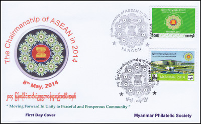 ASEAN Summit Conference, Naypyidaw -FDC(I)-I-
