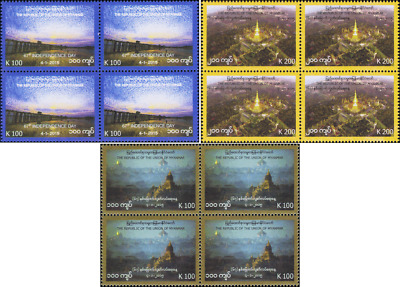 67th Anniversary of Independence Day -BLOCK OF 4- (MNH)