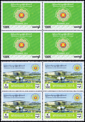 ASEAN Summit Conference, Naypyidaw -BLOCK OF 4- (MNH)