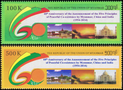 60 years Agreement on peaceful coexistence with China and India (MNH)