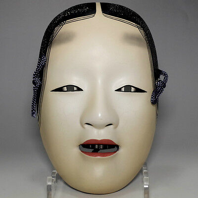 WAKAONNA (Beautiful young woman) - Japanese lacquered noh mask #2402