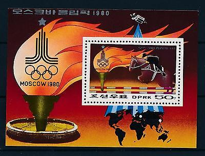 [55189] Korea 1979 Olympic games Moscow Equestrian Horse MNH Sheet
