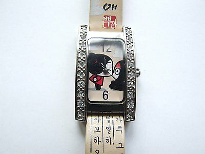 PUCCA Watch