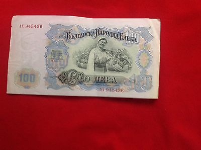 Bulgaria 100 Leva 1951 Bank Note