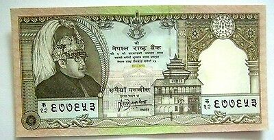 Banknotes Nepal 25 Rupees 1997 Nd Issue Unc Cond
