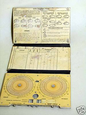 PRK-69 Double Circular Slide Rules Military Note - Vintage USSR Soviet Russian