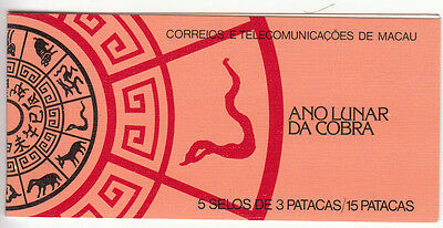 Macau: Year of the Snake, mint complete stamp booklet, 1989