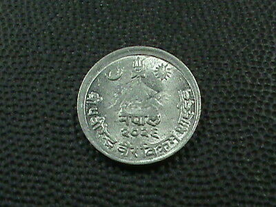NEPAL    1  paisa    1969    BRILLIANT  UNCIRCULATED