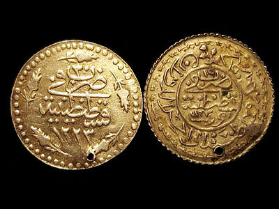 Lot Of Two Islamic Ottoman Turkey Silver Gilt Coins, Unidentified+++