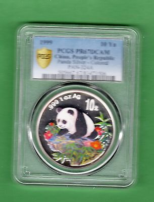 1999 1oz Silver Chinese Panda Colorized, China PRC, PCGS PR67 DCAM