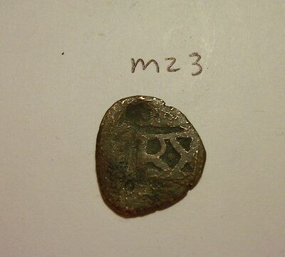 Old Pirate Coin. (m23)