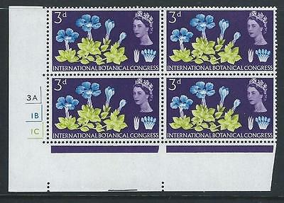 GB QEII Stamps. 1964 Int. Botanical Conference. 3d. MNH block